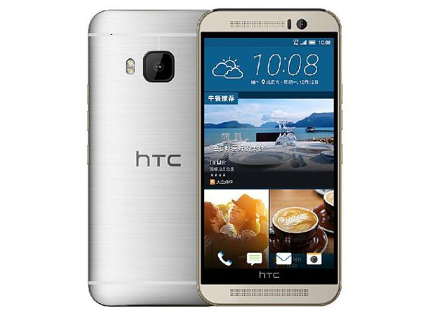 Sell my Sell My HTC HTC ONE M9S