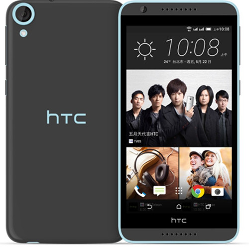 Sell my Sell My HTC HTC DESIRE 820 S